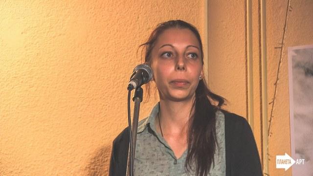"""Dobitnica treće nagrade za književnost na konkursu """"Planeta ART 2014""""."""