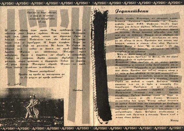 "Druga i treća strana kataloga ""Brdo nesklada"""