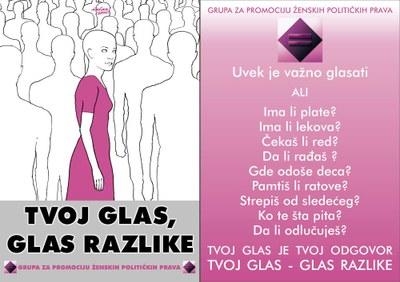 Dvostrani letak - tekst: Šta hoćeš i Grupa za promociju ženskih političkih prava, crtež: Kosta Milovanović, prelom: Mališa Vučković,