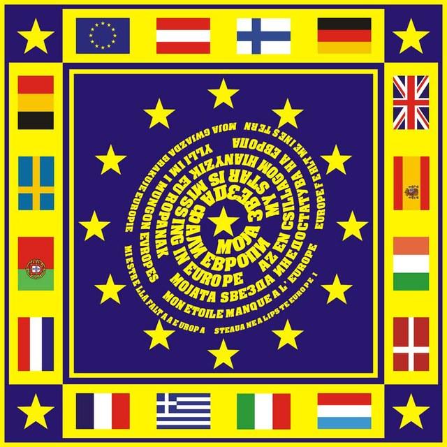 """Logo """"Moja zvezda fali Evropi"""""""