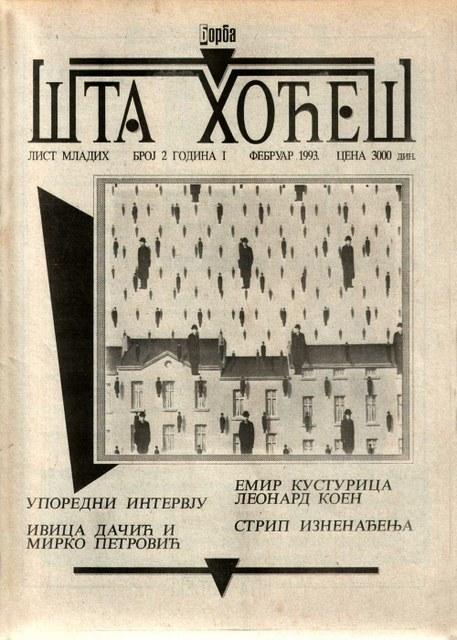 """Drugi broj lista mladih """"Šta hoćeš"""" izašao je u februaru 2012. - ilustracija: Rene Magritte"""