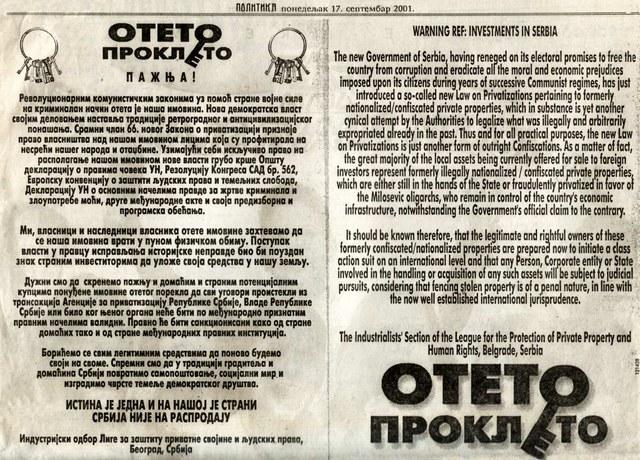 Oglas objavljen na pola strane u dnevnom listu Politika 15. septembra 2001. Tekst: Rastko Šejić, Bogdan Veljković i Vladimir Lešić, prelom: Zoran Mujbegović