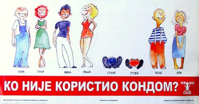 Tekst i crtež Kosta Milovanović, prelom Ivan Hrašovec