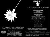 """Dvostrani najavni letak za konačno izvođenje akcije """"Kako se ti zoveš?"""" u zatvorenom prostoru Paviljona Veljković 5. - 7. oktobra 1998."""