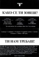 """Najavni letak izvođenja akcije """"Kako se ti zoveš?"""" u Nišu 24. - 27. aprila 1998."""