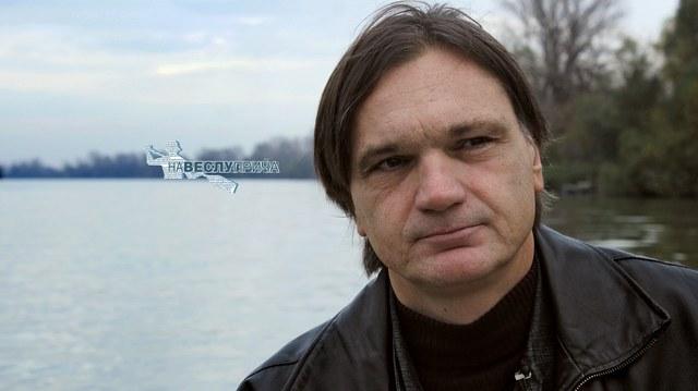 Aleksandar Bjelogrlić portret by Časlav Petrović