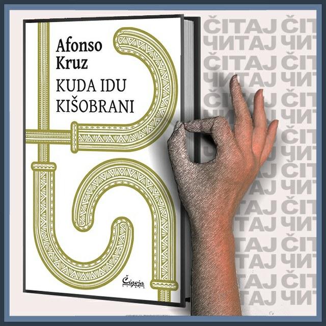 Afonso Kruz - Kuda idu kišobrani (ilustracija)