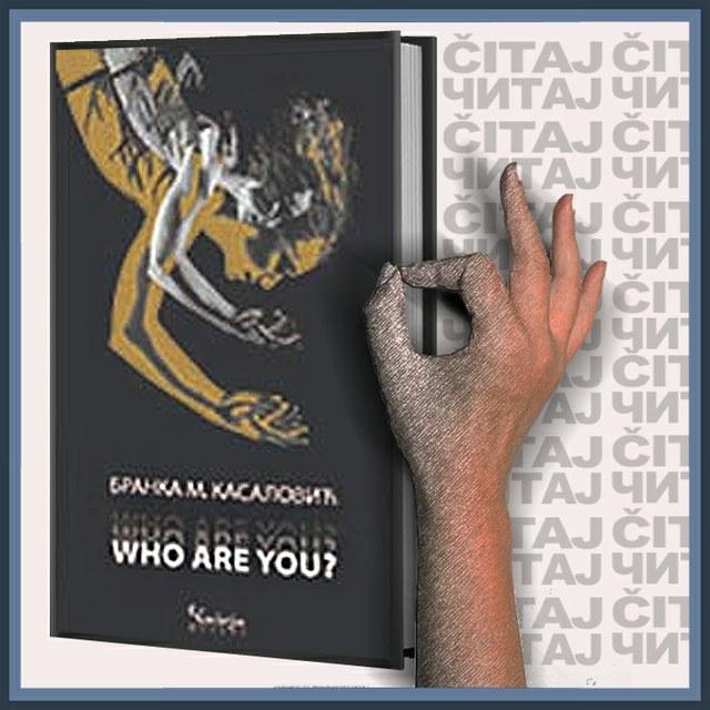 Branka M. Kasalović - Who are you? (ilustracija)