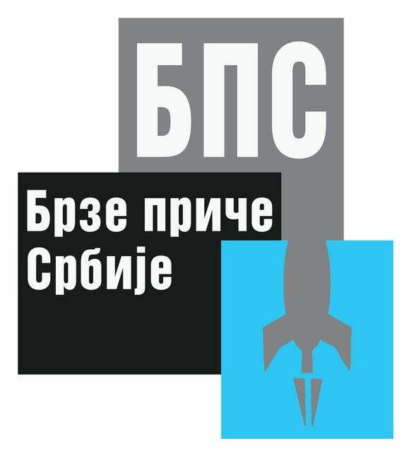 Brze priče Srbije logo