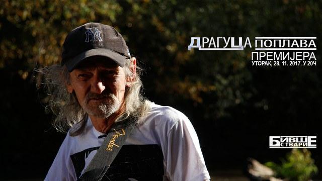 Dragan Babić Draguca, pesma Poplava, portret snimio Časlav Petrović