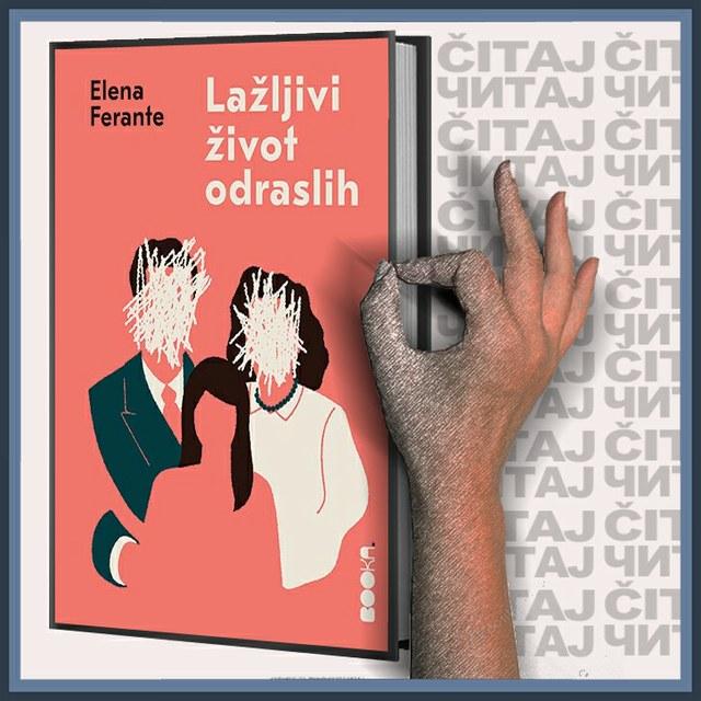 Elena Forante - Lažljivi život odraslih (ilustracija)