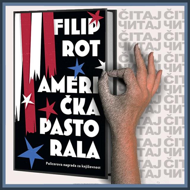 Filip Rot - Američka pastorala (ilustracija)