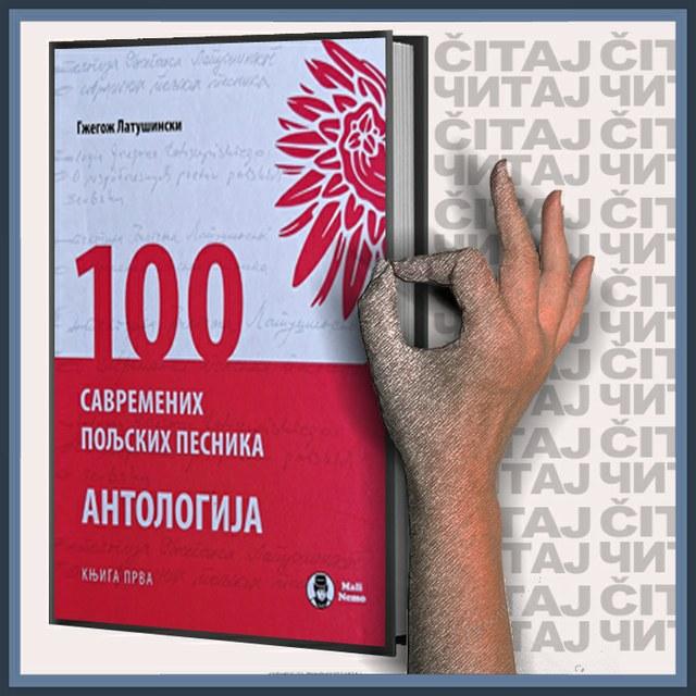 Gžegož Latušinski -100 savremenih poljskih pesnika – Antologija (ilustracija)