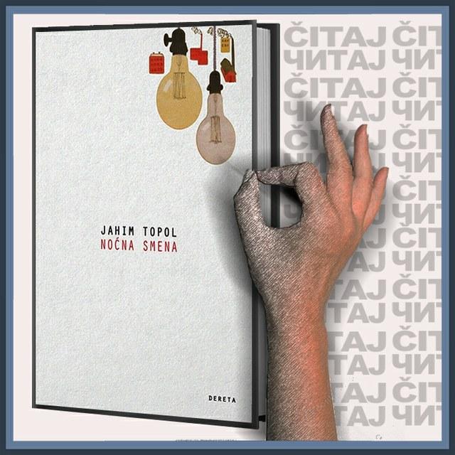 Jahim Topol - Noćna smena (ilustracija)