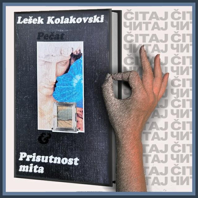 Lešek Kolakovski - Prisutnost mita (ilustracija)