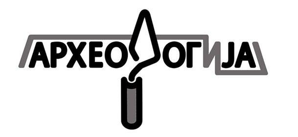 Logo ArheologIja crno beli - dizajn Zoran Mujbegović