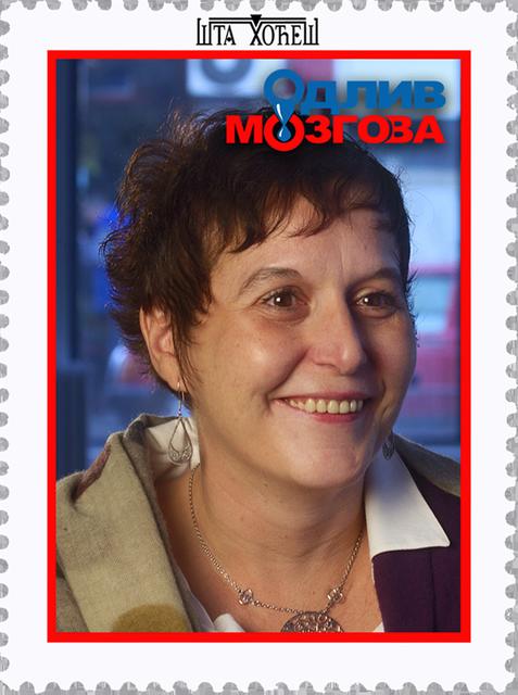 Marija Krunić - Odliv mozgova markica