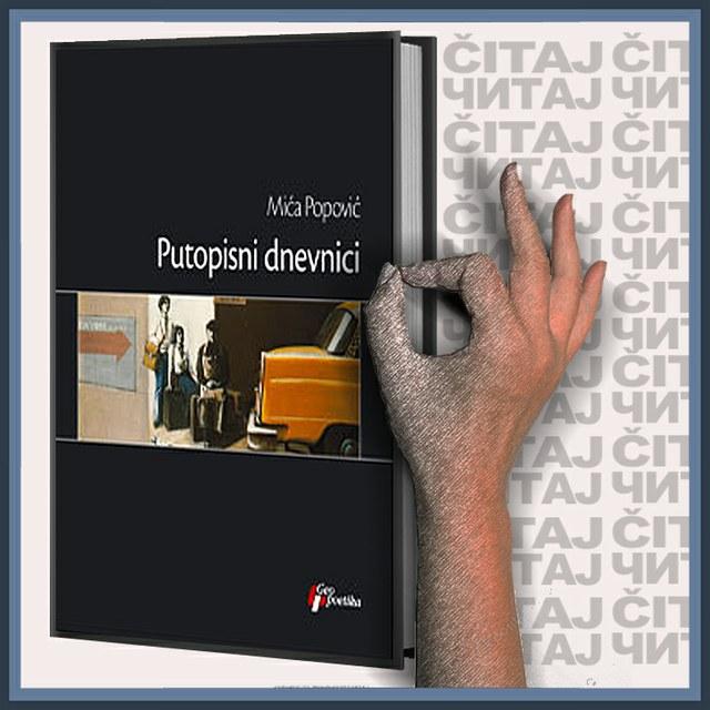 Mića Popović - Putopisni dnevnici (ilustracija)
