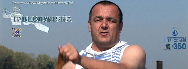 Na veslu priča...Slavko Stamenić baner