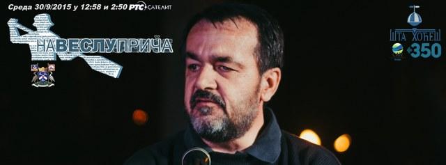 Na veslu priča...Slavko Stamenić satelit baner
