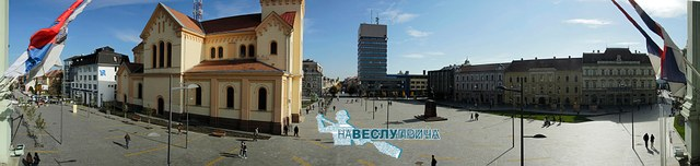 Na veslu priča Zrenjanin panorama by Časlav Petrović