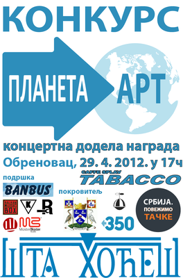 "Najavni poster za dodelu nagrada ""Planeta ART"" 2012."