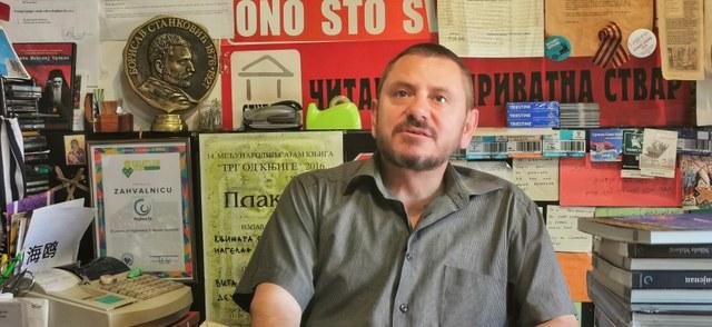 Nikola Malović portret