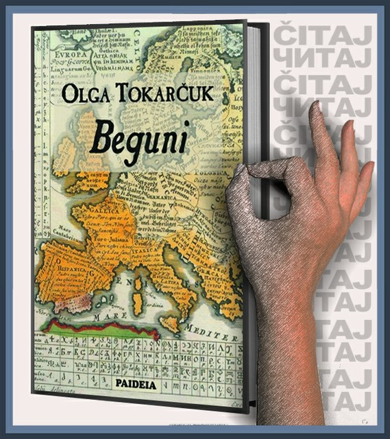 Olga Tokarčuk - Beguni (ilustracija)