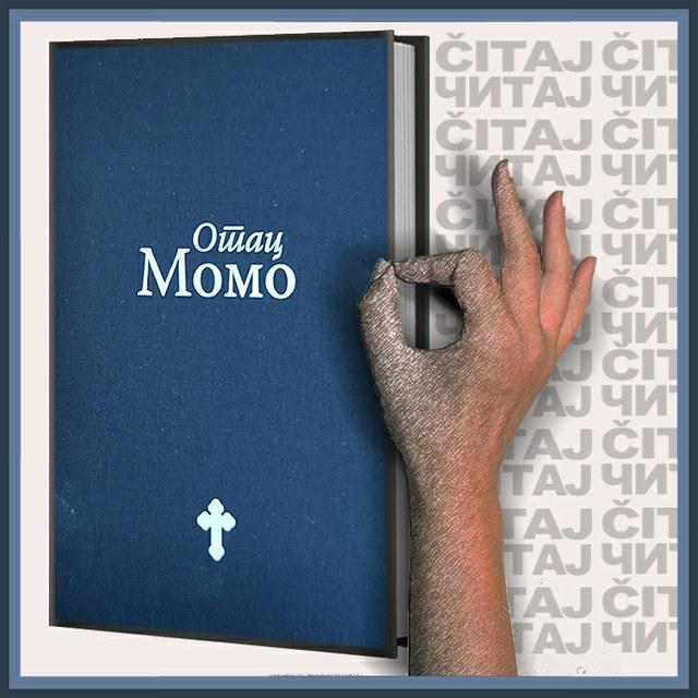 Otac Momo (zbornik) - ilustracija