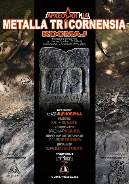 Poster filma ArheologIja: MetallaTricornensia - dizajn Zoran Mujbegović