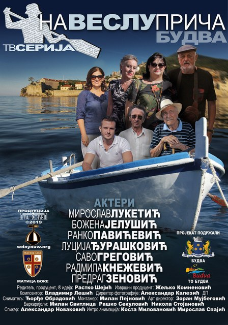 Poster Na veslu priča Budva