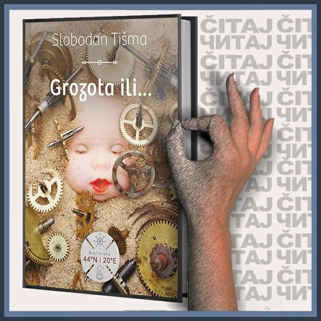 Slobodan Tišma - Grozota ili… (ilustracija)