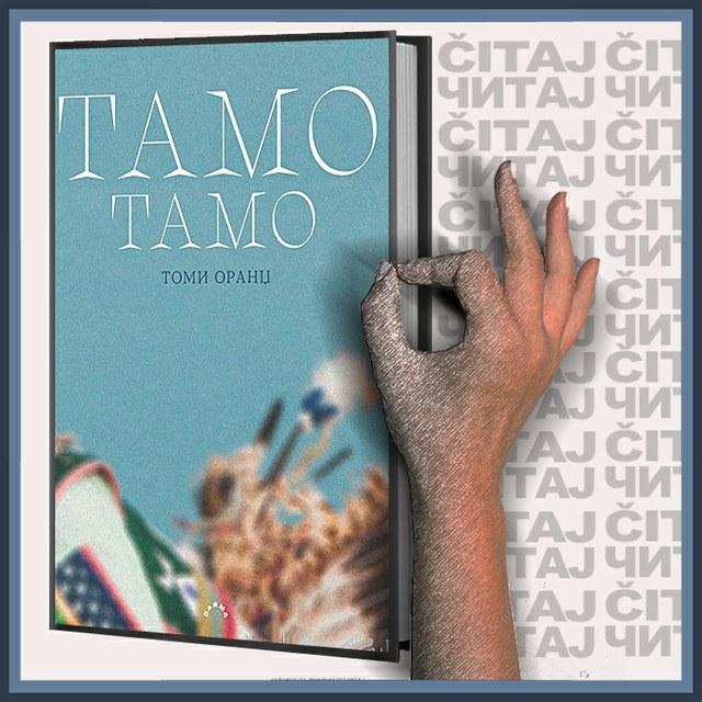 Tomi Orandž - Tamo tamo (ilustracija)