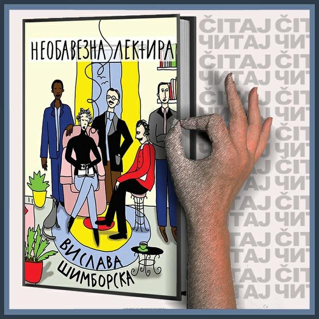 Vislava Šimborska - Neobavezna lektira (ilustracija)