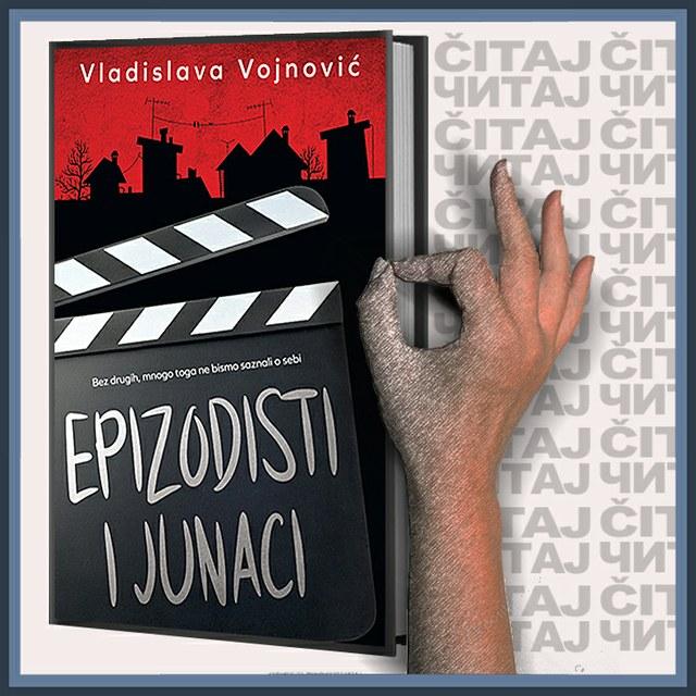 Vladislava Vojnović - Epizodisti i junaci (ilustracija)