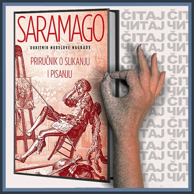 Žoze Saramago - Priručnik o slikanju i pisanju (ilustracija)